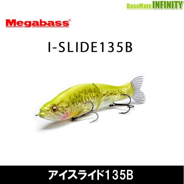 ●メガバス I-SLIDE 135B アイスライド135B 【メ...