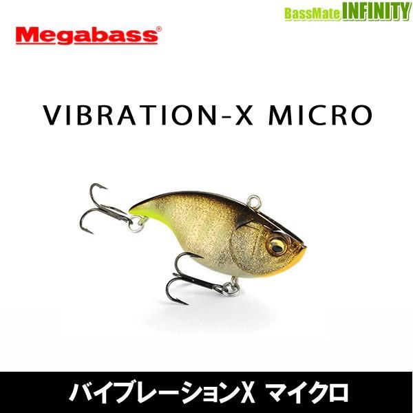 ●メガバス バイブレーションX マイクロ 【メー...