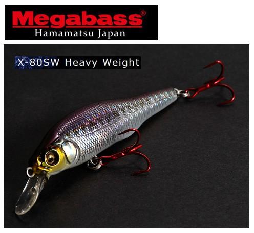 ●メガバス X-80SW HW ヘビーウェイト 【メール...