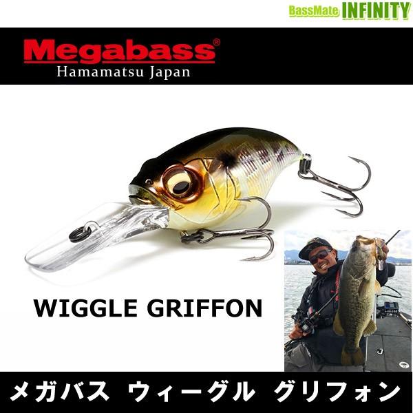 ●メガバス WIGGLE GRIFFON  ウィーグル グリフ...