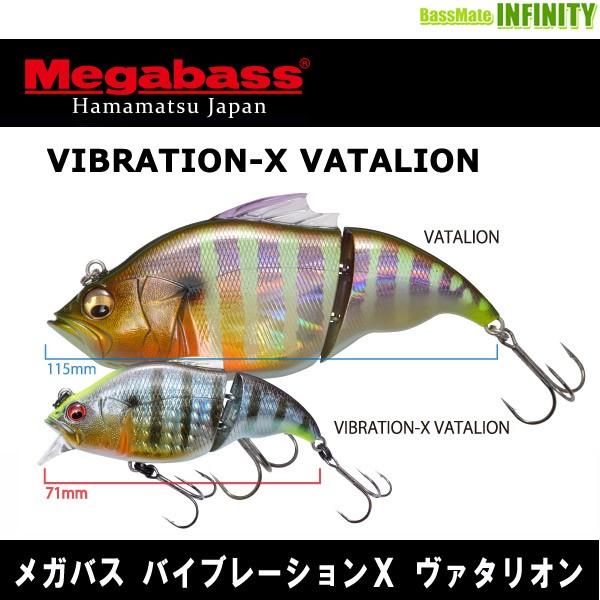 ●メガバス バイブレーションX ヴァタリオン(フ...