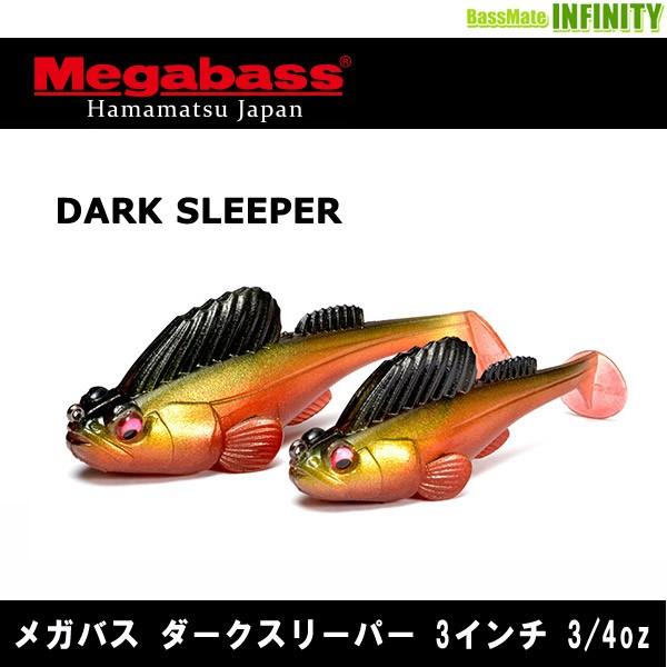 ●メガバス ダークスリーパー 3インチ 3/4oz  【...