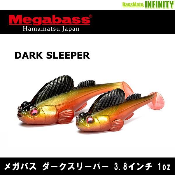 ●メガバス ダークスリーパー 3.8インチ 1oz  【...
