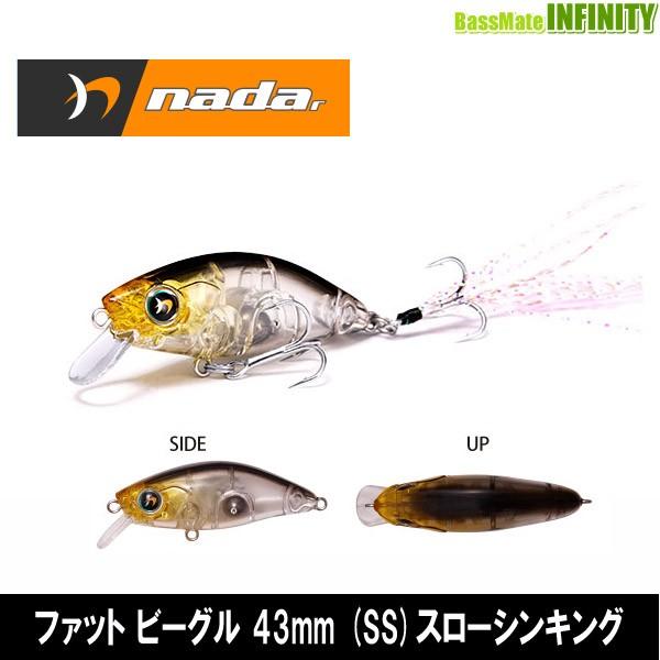 ●メガバス nada(ナダ) ファット ビーグル 43mm ...