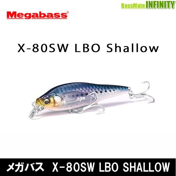 ●メガバス X-80SW LBO シャロー 【メール便配送...