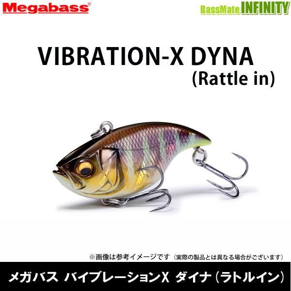 ●メガバス バイブレーションX ダイナ (ラトルイ...
