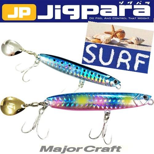 ●メジャークラフト ジグパラ サーフ JPSURF 35g...