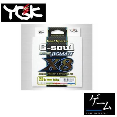 ●よつあみ G-soul スーパージグマンX8 PE 300m ...