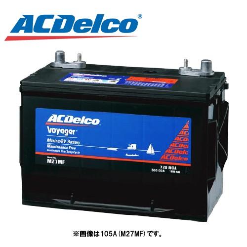 acデルコボイジャー m27mf 105aバッテリーの通販はwowma ワウマ