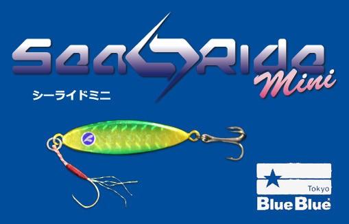 ●Blue Blue ブルーブルー シーライドミニ 3g 【...