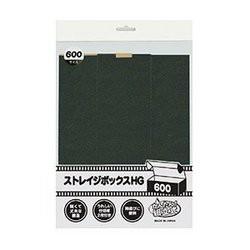 【新品】【TTAC】ストレイジボックスHG 600[在庫...