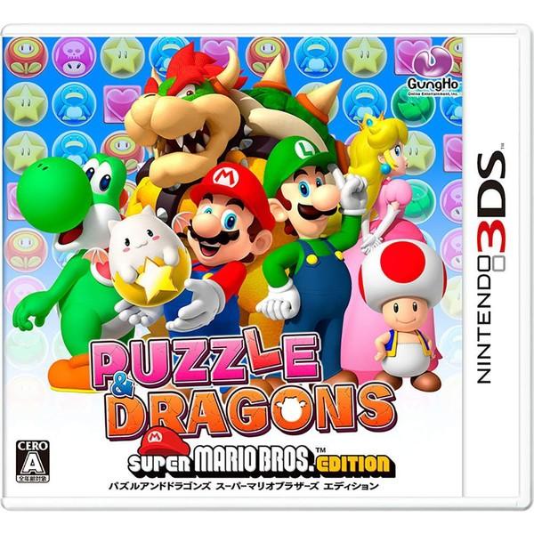 在庫あり[100円便OK]【新品】【3DS】PUZZLE & DRA...
