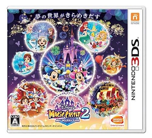 [100円便OK]【新品】【3DS】ディズニーマジックキ...