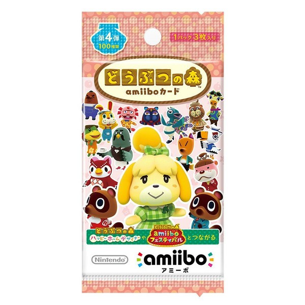 [100円便OK]【新品】【3DSH】どうぶつの森amiibo...