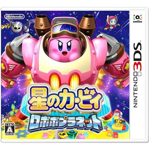 [100円便OK]【新品】【3DS】星のカービィ ロボボ...