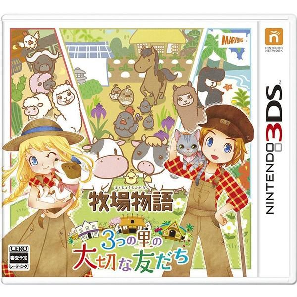 [100円便OK]【新品】【3DS】牧場物語 3つの里の大...