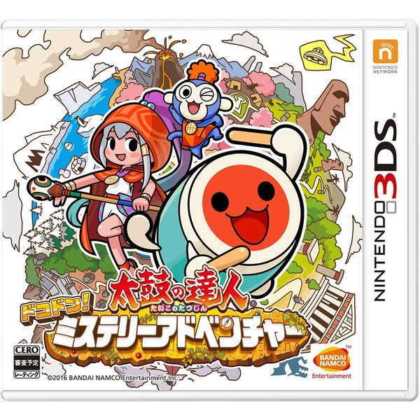 [100円便OK]【新品】【3DS】太鼓の達人 ドコドン!...
