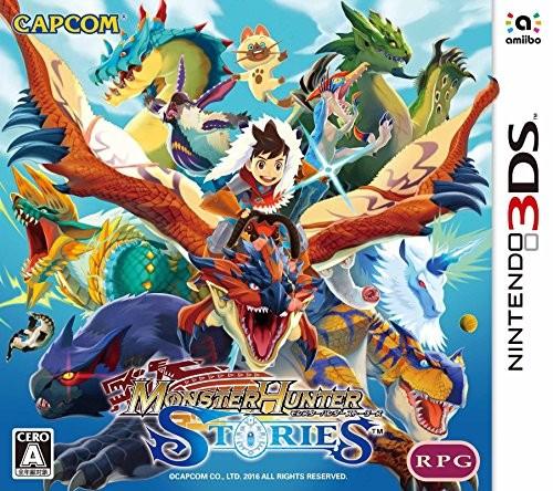 [100円便OK]【新品】【3DS】モンスターハンター ...