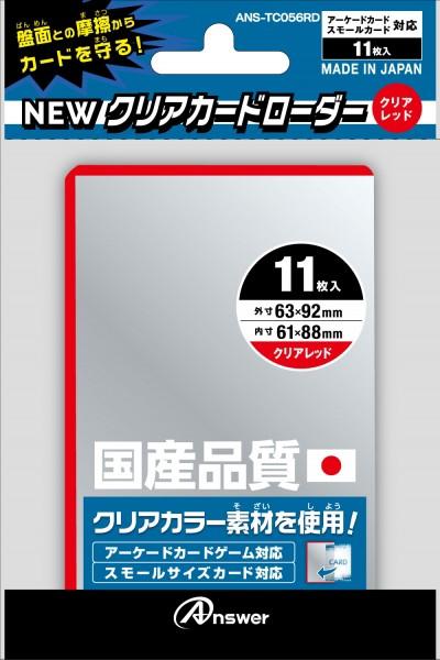 [100円便OK]【新品】【TTAC】トレーディングカー...