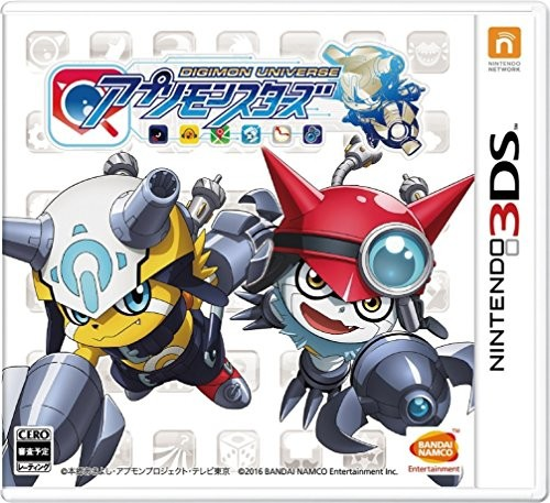 [100円便OK]【新品】【3DS】デジモンユニバース ...