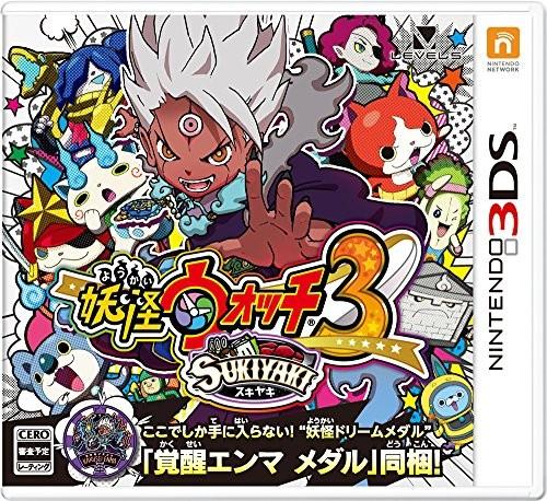 在庫あり[100円便OK]【新品】【3DS】妖怪ウォッチ...