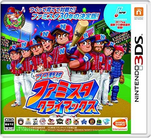[100円便OK]【新品】【3DS】プロ野球 ファミスタ ...