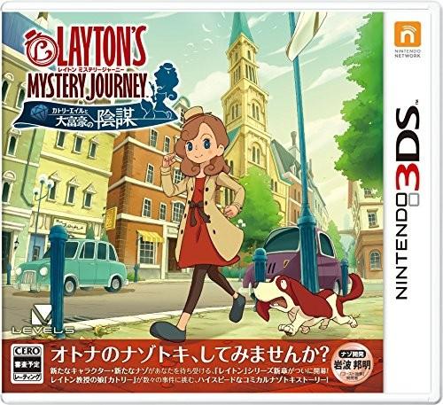 [100円便OK]【新品】【3DS】レイトン ミステリー...
