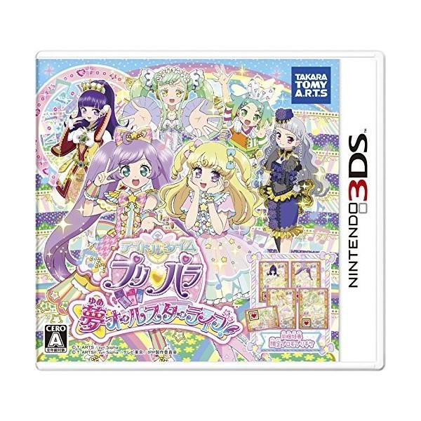 [100円便OK]【新品】【3DS】【通】アイドルタイム...