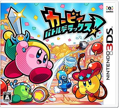 [100円便OK]【新品】【3DS】カービィ バトルデラ...