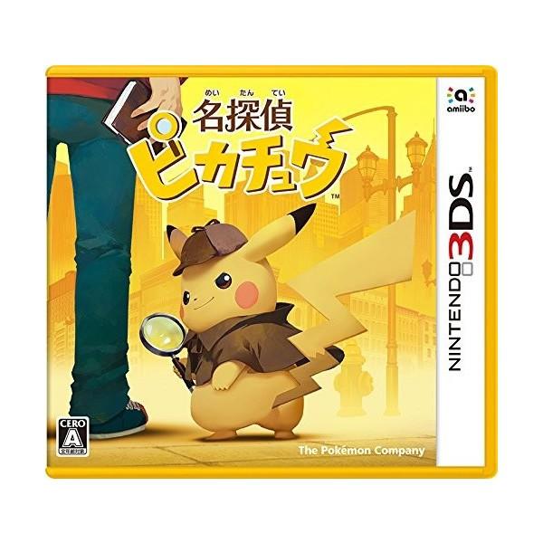 [100円便OK]【新品】【3DS】名探偵ピカチュウ[在...