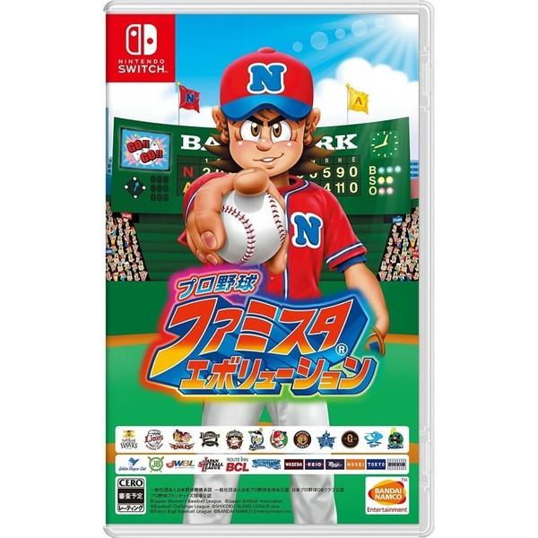 [100円便OK]【新品】【NS】プロ野球 ファミスタ ...