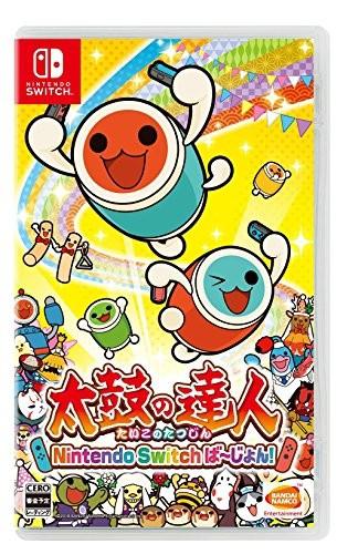 [100円便OK]【新品】【NS】太鼓の達人 Nintendo S...
