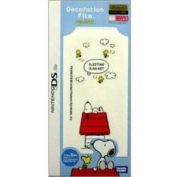 [100円便OK]【新品】【DSHD】DSLite専用デコレー...
