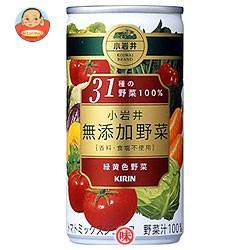 【送料無料】キリン 小岩井 無添加野菜 31種の野...