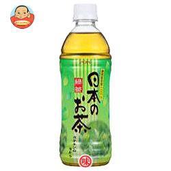 【送料無料】【2ケースセット】えひめ飲料 POM(ポ...