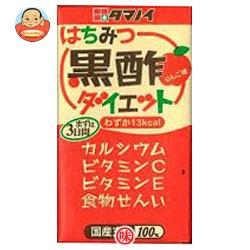 【送料無料】タマノイはちみつ黒酢ダイエット125m...
