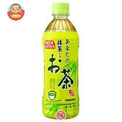 【送料無料】サンガリア あなたの抹茶入りお茶 50...