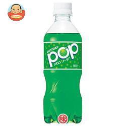 【送料無料】サントリー POPメロンソーダ 430mlPE...