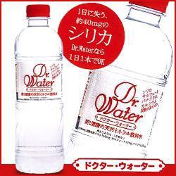 【送料無料】【2ケースセット】ドクターウォータ...