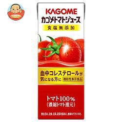【送料無料】カゴメ トマトジュース 食塩無添加(...