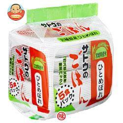 【送料無料】サトウ食品 サトウのごはん 宮城県産...