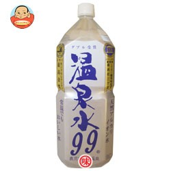 【送料無料】エスオーシー 温泉水99 2Lペットボト...