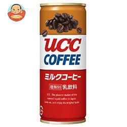 【送料無料】【2ケースセット】UCC ミルクコーヒ...