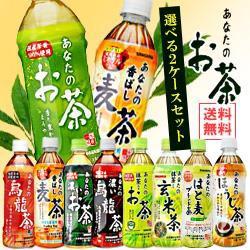 【送料無料】サンガリア あなたのお茶シリーズ 選...