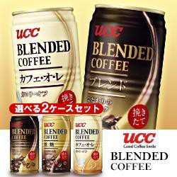 【送料無料】UCC ブレンドコーヒー 選べる2ケース...