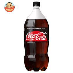 【送料無料】【2ケースセット】コカコーラ コカ・...