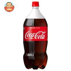 【送料無料】コカコーラ コカ・コーラ 2Lペットボ...
