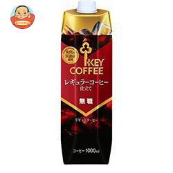 【送料無料】【2ケースセット】KEY COFFEE(キーコ...