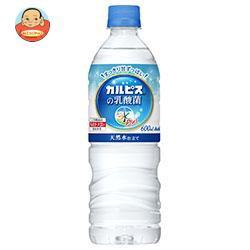 【送料無料】アサヒ飲料 おいしい水 プラス カル...