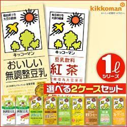 【送料無料】キッコーマン 豆乳飲料 1L 選べる2ケ...